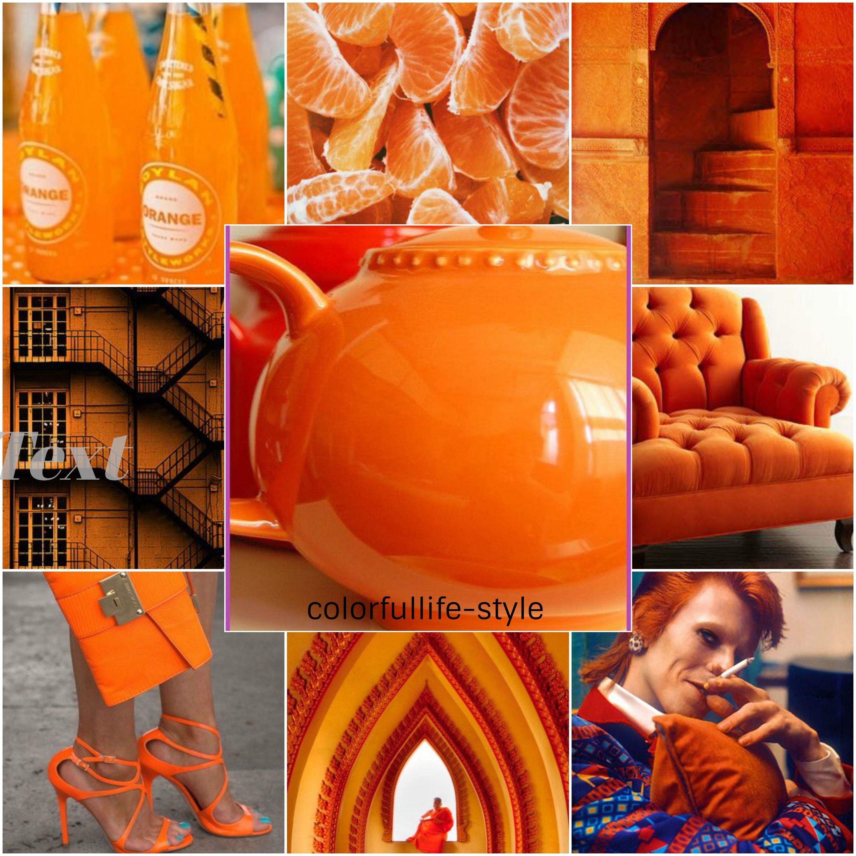 Színek hatásai 3. rész – narancssárga és barna
